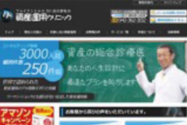 北川様ホームページ